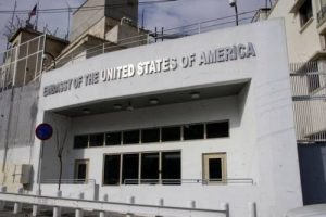 Travel Coordinator Career Opportunity at The U.S. Embassy, Abuja